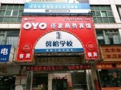 OYO Qiaojia Business Hotel, Shenzhen