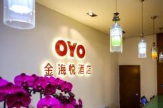 OYO Jinhaiyue Hotel, Shenzhen