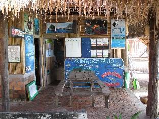 Forra Diving Resort Sunrise Beach