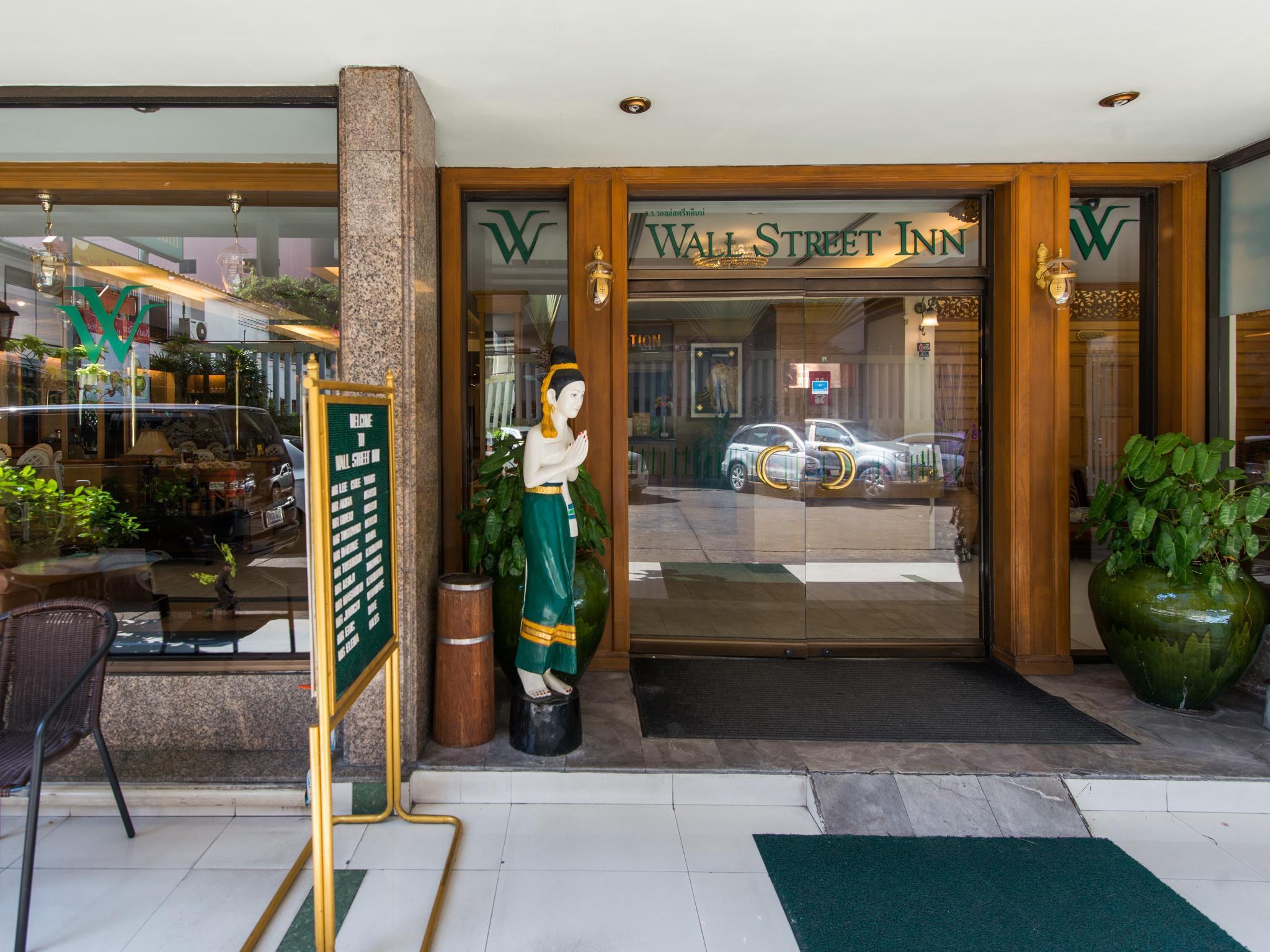 โรงแรมวอลล์สตรีท อินน์