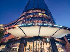 Mercure Hangzhou West Lake, Hangzhou