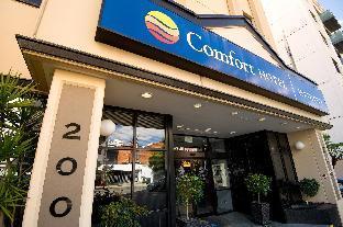 Comfort Hotel Perth City Foto Agoda