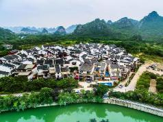Guilin Crystal Boutique Hotel, Guilin