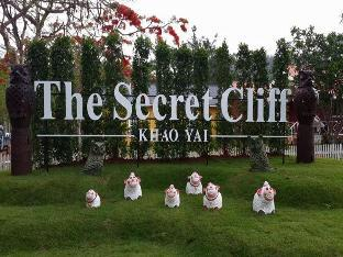 The Secret Cliff Boutique Resort PayPal Hotel Khao Yai