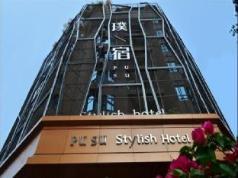 Fuzhou Pu Su Stylish Hotel, Fuzhou