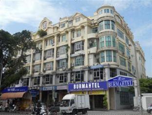 Hotel Burmahtel Hotel  in Penang, Malaysia