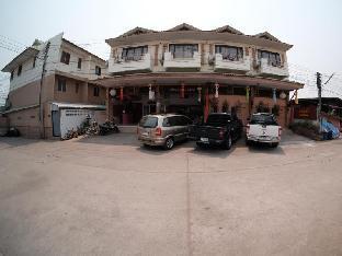 Rapeepong Guesthouse