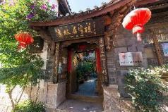 Lijiang Liyuanju Inn, Lijiang