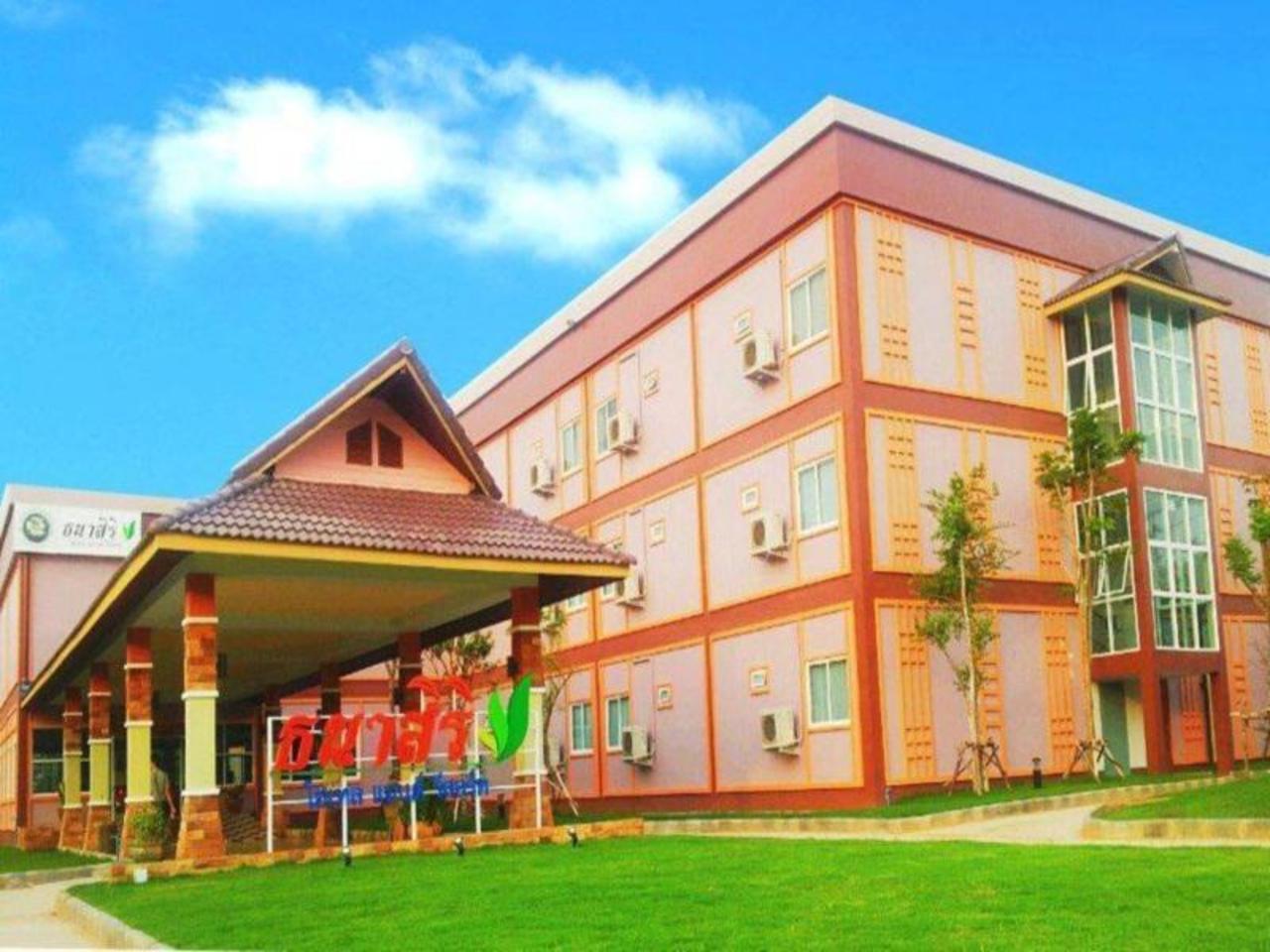 ธนาสิริ โฮเต็ล แอนด์ รีสอร์ท (Thanasiri Hotel & Resort)