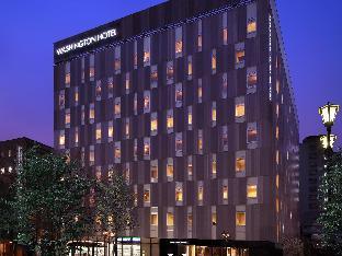 Sendai Washington Hotel image