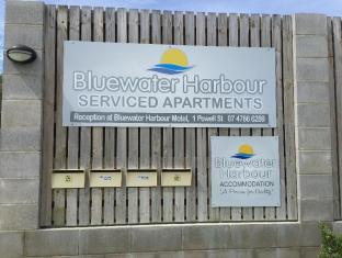 Bluewater Harbour Serviced Apartments