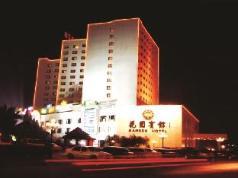 Garden Hotel Shantou, Shantou