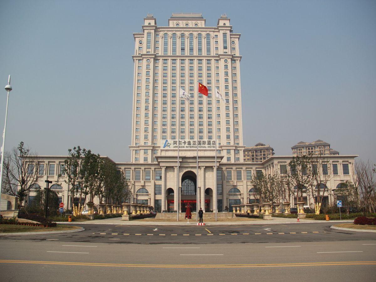 Nanjing Arcadia International Hotel - Nanjing