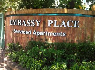 Embassy Place Apartments
