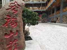 ZhangJiaJie National Forest Park Hongfu Guesthouse, Zhangjiajie