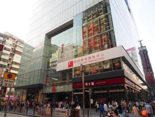 Kowloon TST Guest House Hong Kong - iSquare Shopping Mall