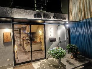Japan GuesthouseGuest House Nakaima()