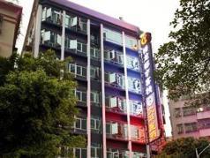 Dushi Inn, Shenzhen