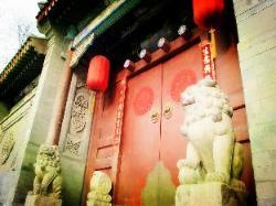 Guxiang 20 Courtyard Beijing Beijing