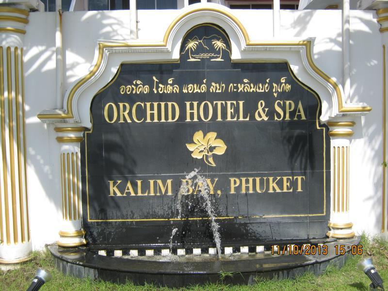โรงแรมออร์คิด กะหลิม เบย์