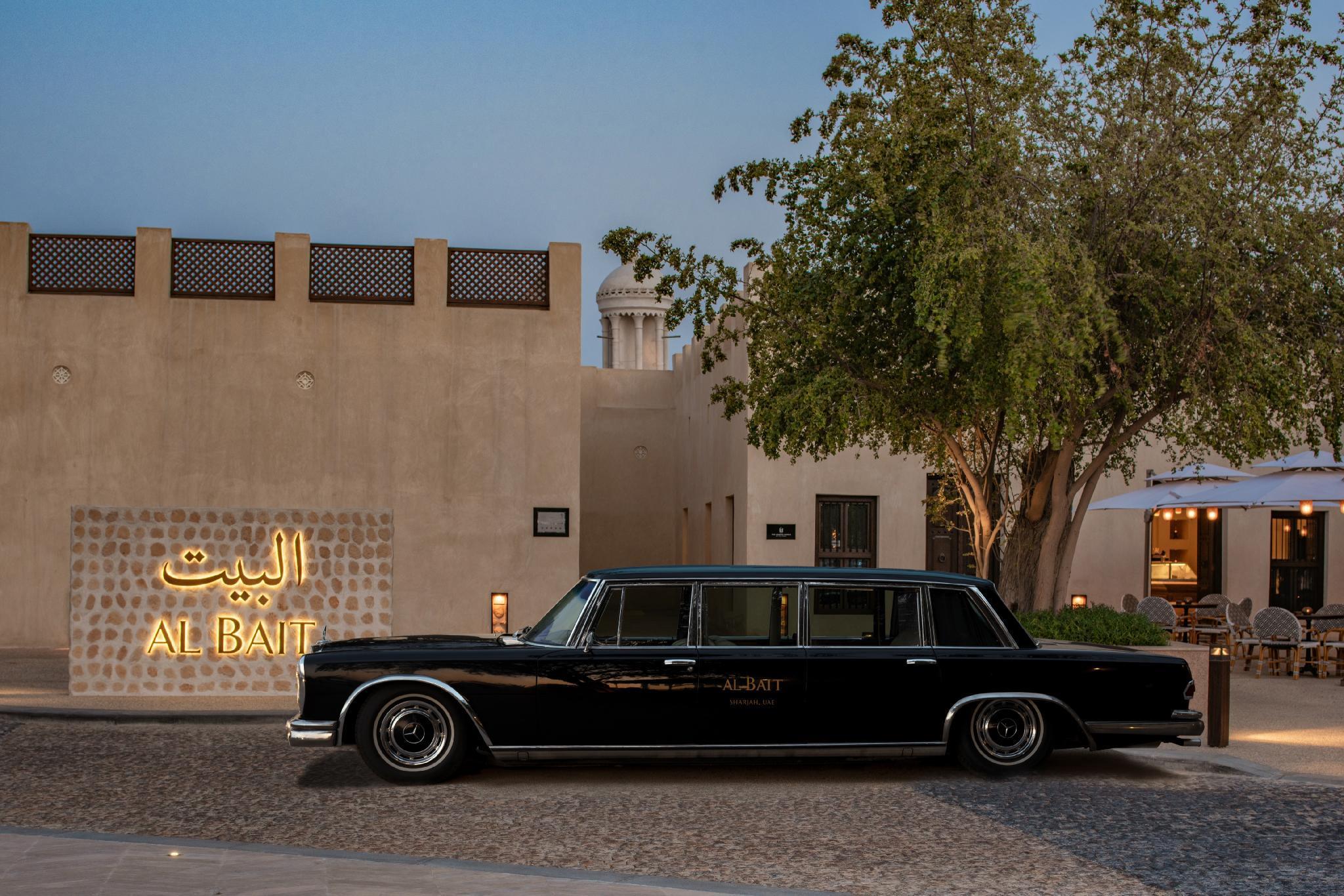 Al Bait Sharjah – Sharjah 3