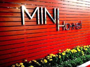 Mini Hotel Bangkok, Bangkok, Thailand