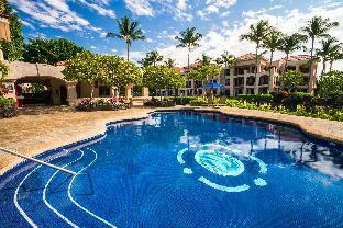 Get Promos Aston Shores at Waikoloa Resort