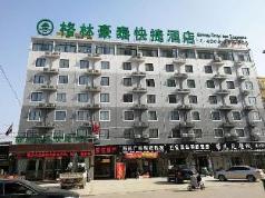 GreenTree Inn Suzhou Lingbi County Riyue Star City Express Hotel, Suzhou (Anhui)