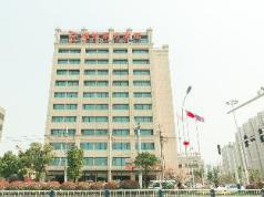 GreenTree Eastern Fuyang Yingdong District South Guoyang Road Hotel, Fuyang