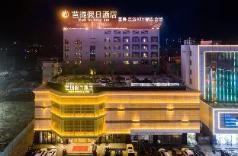 Bati Holiday Hotel, Zhongshan