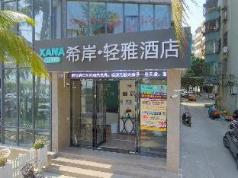 Xana Lite Zhanjiang Sea View Road Branch, Zhanjiang
