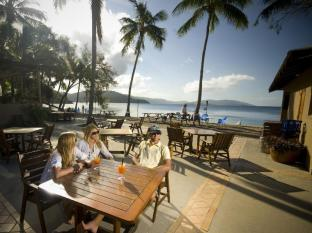 BreakFree Long Island Resort Whitsundays - Restoran