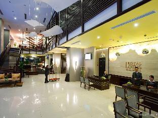 ロヤルロータスホテル ハロン マネジド バイ H&K ホスピタリティ1