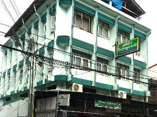Mint House 2 star PayPal hotel in Chiang Mai