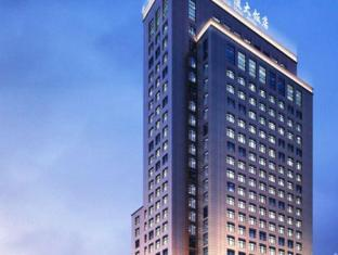 Jinling Grand Hotel Anhui - Hefei