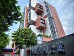 Impressions Pazhou Hotel Apartment, Guangzhou
