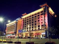 Xian Fuhai Mingdu Hotel, Xian