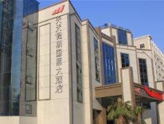 Xiamen Tiantian Holiday International Hotel, Xiamen