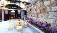 Xitang Yunshangyazhu Theme Inn, Jiaxing