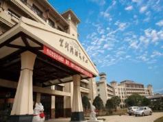 Hunan Zilongwan Hotspring International Hotel, Changsha