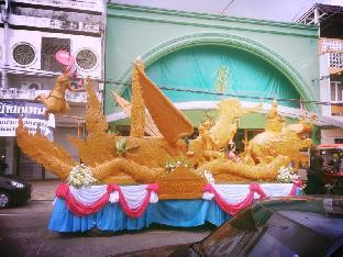 Pandinthong Apartment