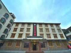Jiuzhaigou Jinjing Hotel, Aba