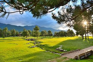 Pirin Golf & Country Club Apartment Complex
