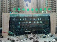 GreenTree Inn Chengde Development Zone University City Express Hotel, Chengde