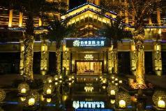 Bodun Internatioinal Service Apartment Foshan Xiqiao Mountain Branch, Foshan