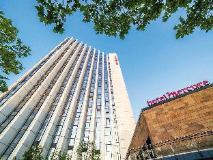 Hotel Kongress Chemnitz Foto Agoda