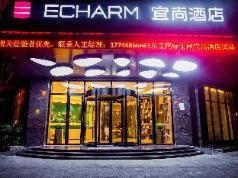 ECHARM Hotel Qionghai Wanquan River Branch, Bo'ao