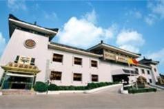 Dynasty Hotel, Xian