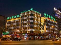 GreenTree Inn Yichang Wanda Binjiang Branch, Yichang