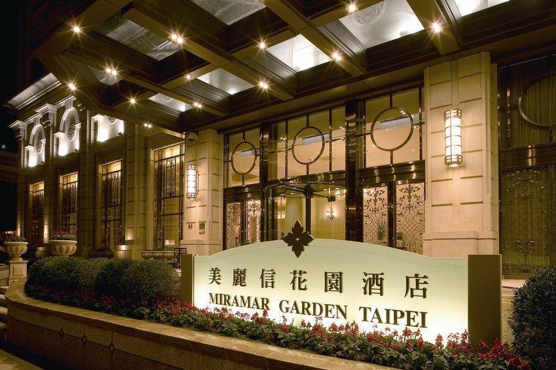 台南婚宴優惠及套餐| 香格里拉遠東國際大飯店